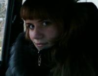Олеся Мартыненко