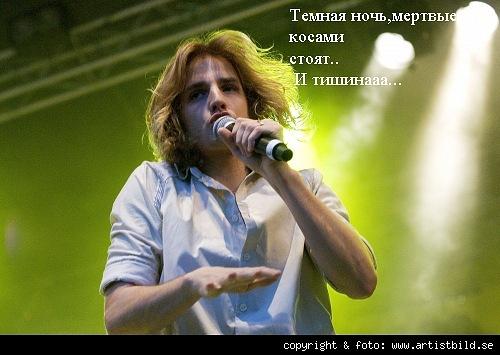 http://cs11344.vkontakte.ru/u11052714/139876287/x_043f1fe9.jpg