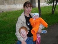 Кристина Яговцева, 17 мая 1980, Екатеринбург, id140566440