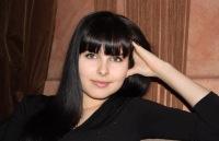 Диана Моисеенко, 14 ноября 1989, Сочи, id9802177