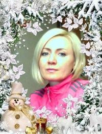 Людмила Brylko, Киев, id98650392