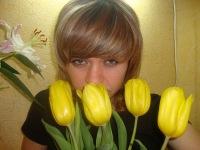 Ольга Кузнецова, 29 мая , Воскресенск, id143501802