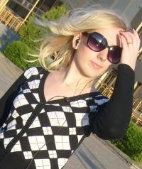 Оля Комякова, Орша