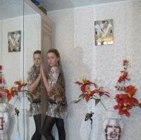 Оленька Милашка, 4 октября , Иркутск, id25328867