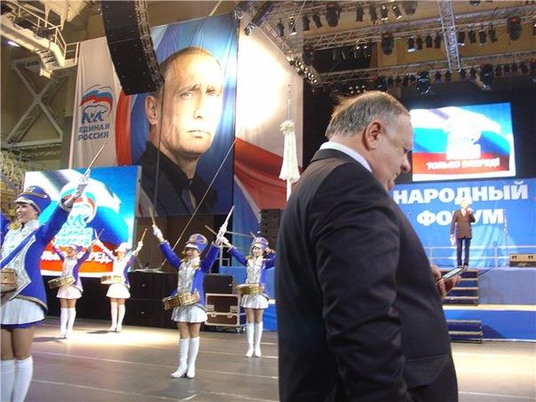 Форум ЕР в Оренбуржье. Заварзин с мобилой