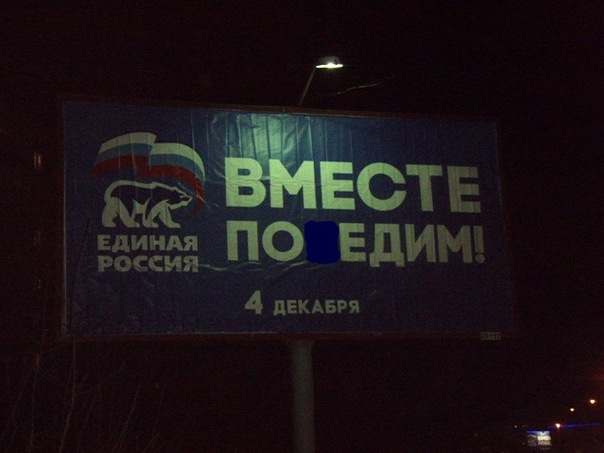 Вместе поедим)))