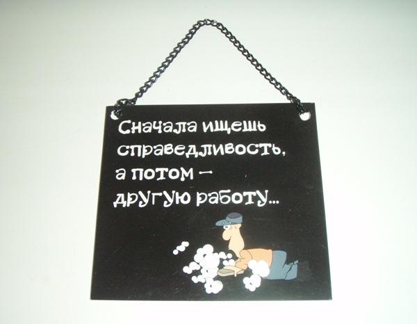 Не реклама магнитиков)))