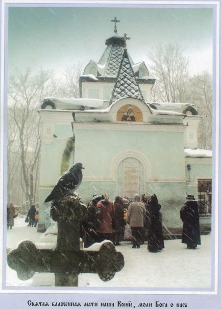 http://cs11346.vkontakte.ru/u108677885/122981500/x_e49047b2.jpg