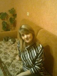 Елена Скоркина (григорьева), 11 мая , Брянск, id112013120