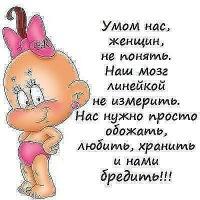 Валерия Кожевникова, 21 марта , Кропоткин, id146465281