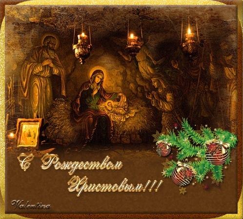 http://cs11347.vkontakte.ru/u10109938/-14/x_c32045d2.jpg