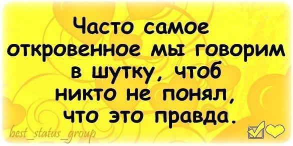 http://cs11347.vk.me/u138810940/-14/x_a0b606b6.jpg