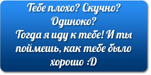 http://cs11347.vk.me/u138810940/-14/x_e154ab9f.jpg
