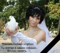 Анастасия Меркулова, 20 октября , Москва, id9294793