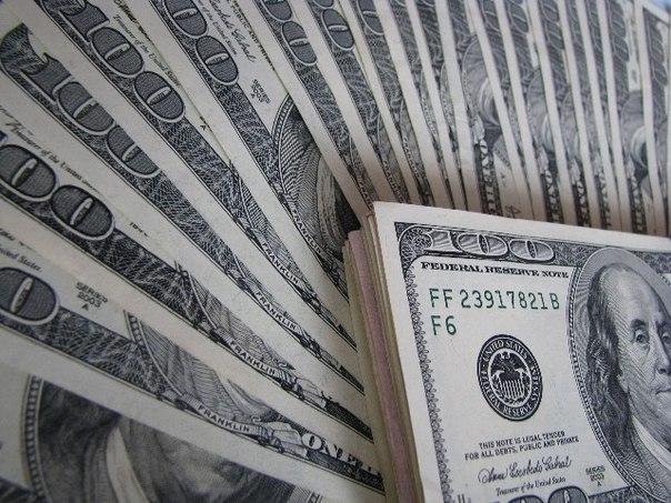 Инлайн курсы валют