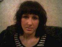 Анна Пазина, 2 мая 1995, Казань, id115367724