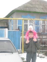 Ванек Рыбалка, 1 февраля 1997, Лиски, id118991865