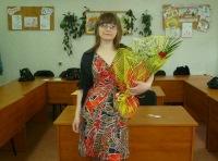 Анастасия Бирюкова, 14 января , Тулун, id125745830
