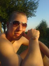 Андрей Кузнецов, 16 ноября , Лозовая, id132100824
