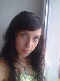 Юленька Трофимцова, 13 июня , Сумы, id105177698