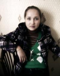 Инна Матеева, 30 декабря 1993, Шаранга, id109821600