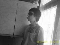 Андрей Иванов, 14 июня 1990, Москва, id118293285