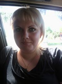 Нина Смирнова, 19 ноября 1987, Рыбинск, id133927746