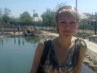 Ирина Лымарь, 12 ноября , Северодонецк, id173393200