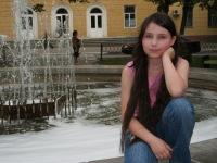 Таня Шашерина, 13 марта , Электросталь, id161748406