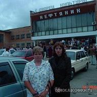 Нина Умрихина (копылова), 5 августа 1998, Нефтегорск, id110044061
