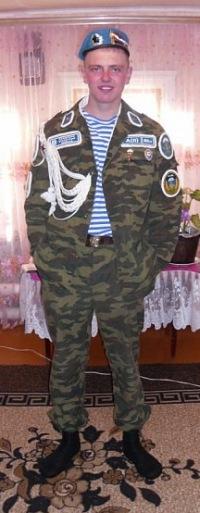 Андрей Гудулин, 1 сентября 1978, Ромоданово, id154456330