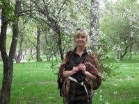 Марина Костина, Москва, id86800555