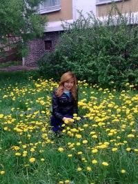 Umida Allamowa, 1 августа 1999, Минск, id151050732