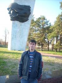 Дмитрий Тюрин, 18 ноября 1984, Выкса, id93457459