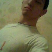 Эдуард Маргиев, 6 ноября 1991, Владикавказ, id131713332