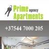 Prime Apartments. Квартиры на сутки Минск