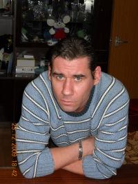 Александр Ерёмин, 21 января , Москва, id150538427