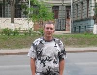 Вячеслав Порошин