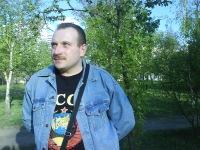 Wdw .., 4 ноября , Москва, id96569016
