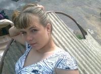 Иринка Зеленова, 25 января , Санкт-Петербург, id142463268