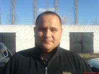 Альберт Арсланов, 2 ноября 1979, Уфа, id150561707