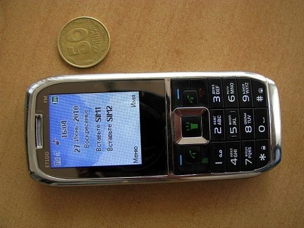 Самый Дешевый Мобильный