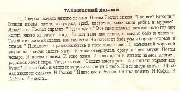 http://cs11354.vkontakte.ru/u68586034/127434517/x_9a1c0c20.jpg