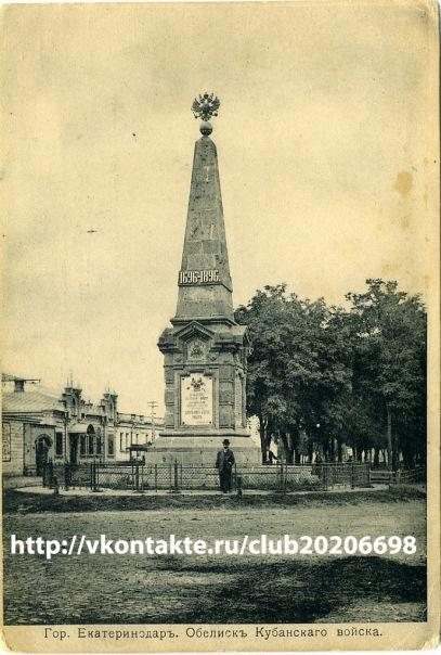 http://cs11354.vkontakte.ru/u99091708/119337154/x_07fe9239.jpg