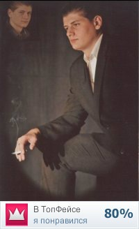Waldemar Dieter, 30 июня 1985, Ковров, id9952466