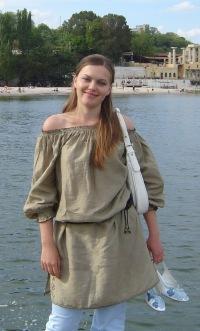 Наталья Кацарская, 27 августа 1984, Херсон, id109307390