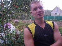 Павел Стёпкин, 29 июня 1998, Донецк, id143861893