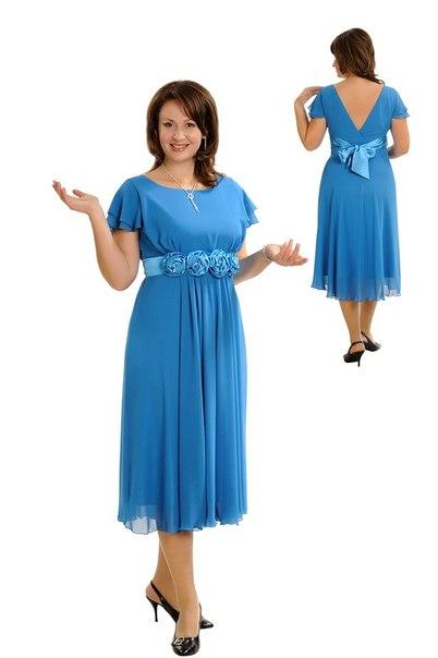 Нарядные платья из беларуси купить