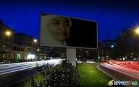 Susy Handayani, 8 ноября , Новосибирск, id171101313