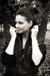 Алина Канунова
